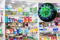 Доставка ліків додому: Кабмін пішов на поступки аптекам