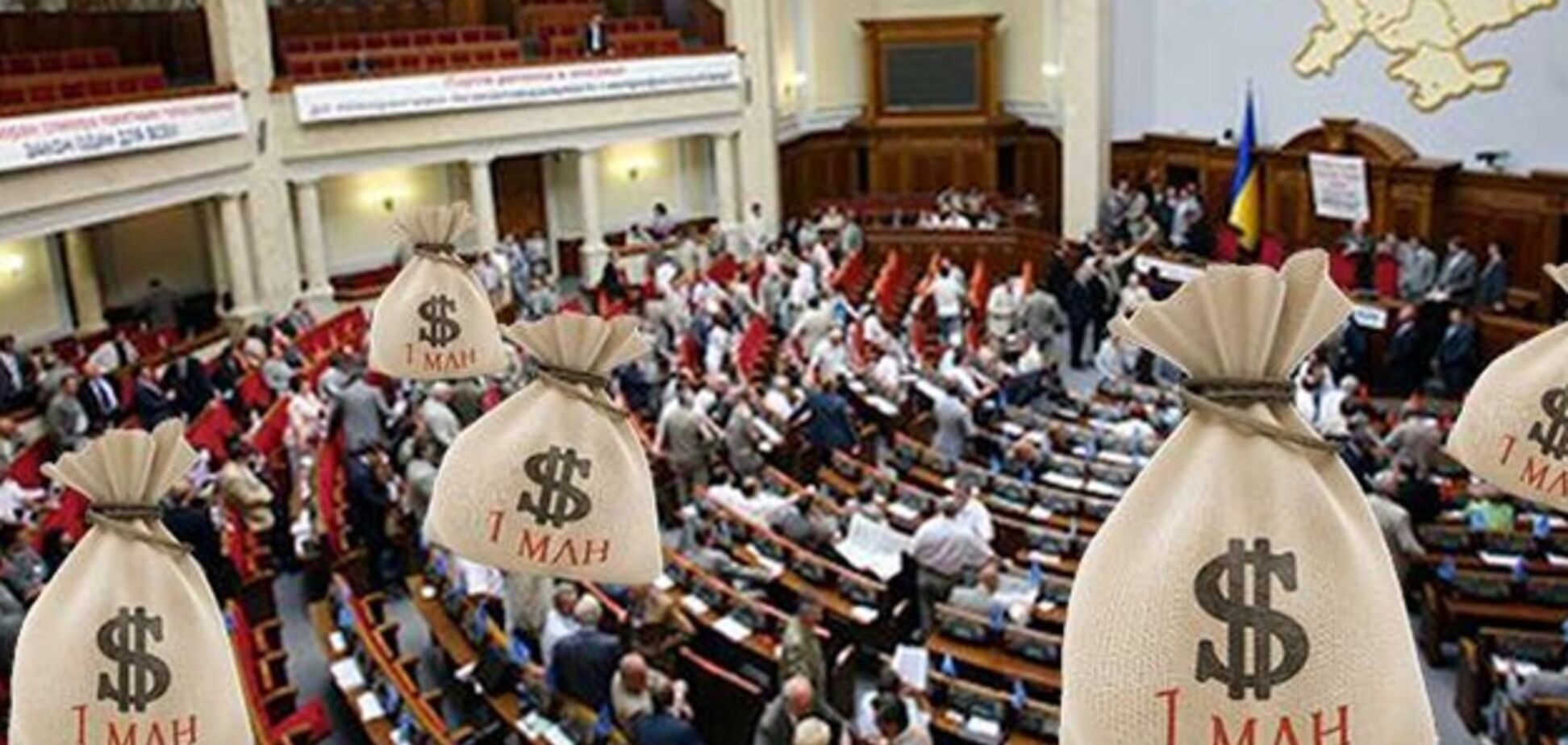 Депутати і чиновники, будьте солідарні - перейдіть на мінімалку на час карантину