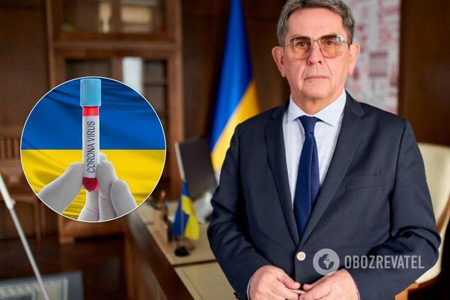 МОЗ оголосило про новий етап боротьби з коронавірусом, наступний – смертність