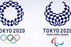 Россия выступила с официальным заявлением по Олимпиаде-2020