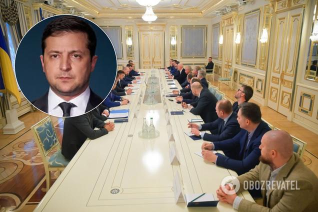 Володимир Зеленський зустрівся з олігархами