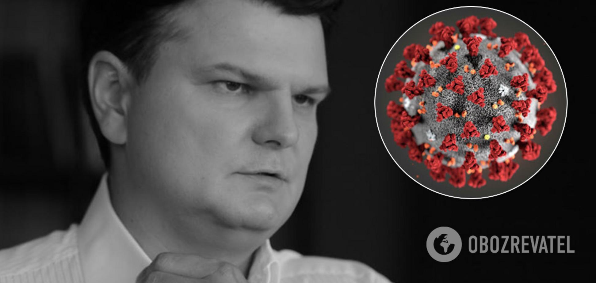 'Слуга' Горбенко розповів про позитивний результат тесту на коронавірус