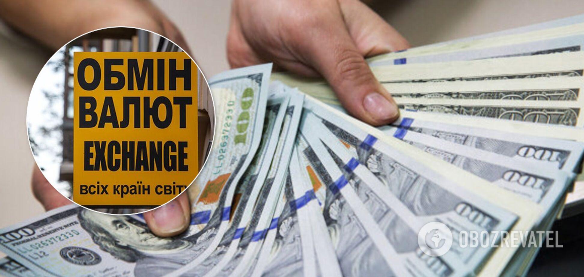 В Украине резко развернулся курс доллара: сколько стоит по состоянию на 23 марта