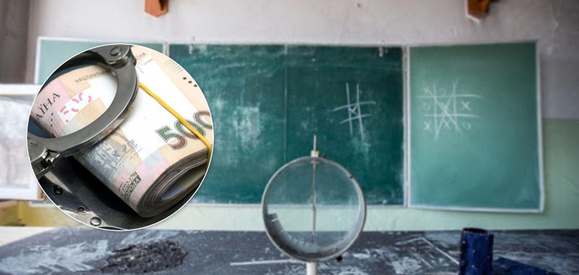 В Одесі чиновники привласнили на ремонті школи 10 млн гривень