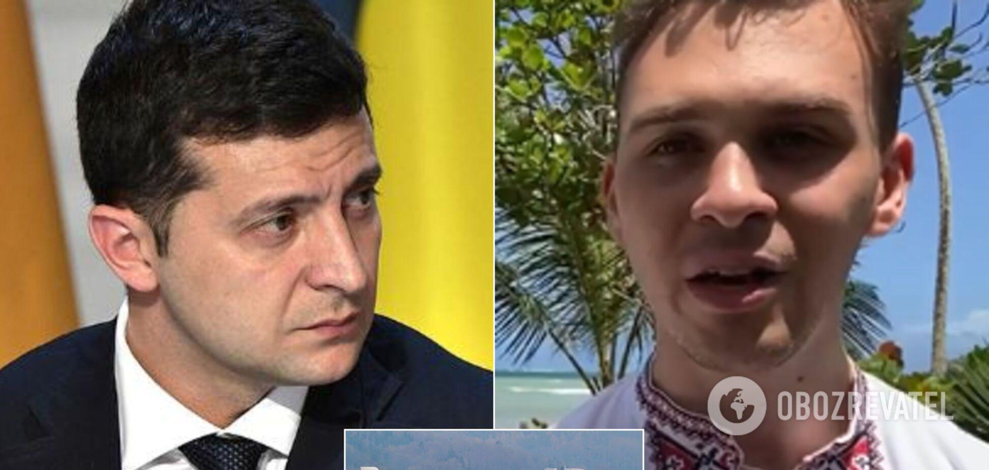 Українці з Домінікани зажадали від Зеленського президентський борт