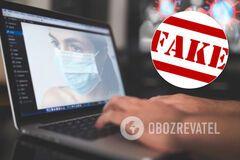 Следы ведут в Россию: СБУ развенчала еще два фейка о коронавирусе