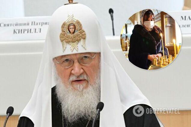 """Патріарх Кирил назвав коронавірус """"милістю Божою"""""""