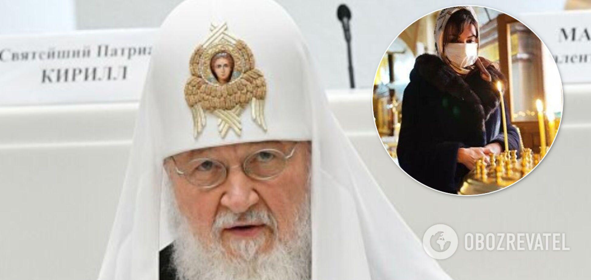 Глава РПЦ Кирил назвав пандемію коронавірусу 'милістю Божою'