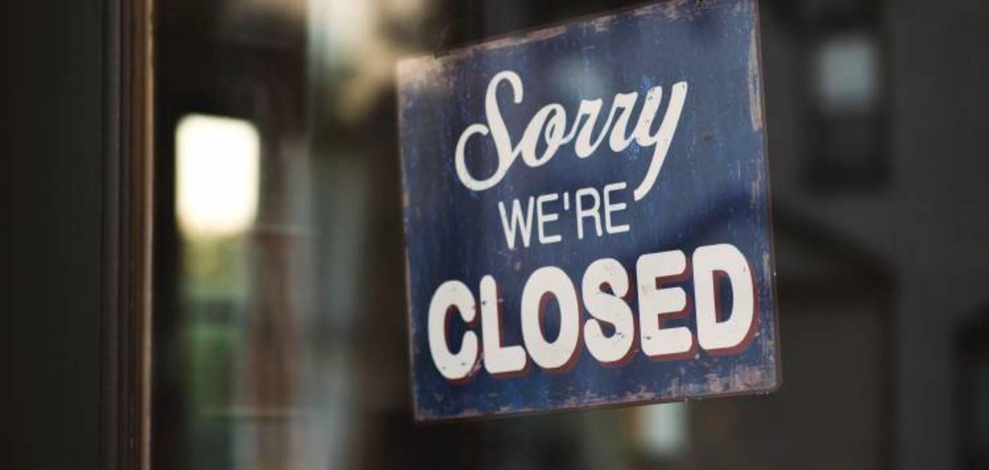Коронавірус та оренда: як розв'язувати проблему бізнесу