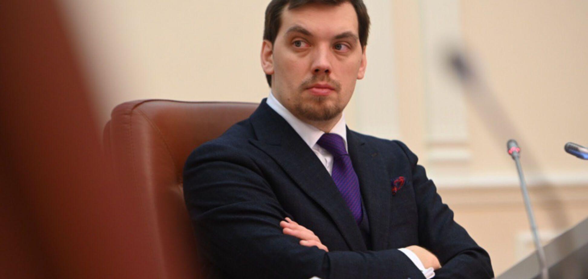 Бюджет України виконати неможливо: Гончарук розповів, чи загрожує країні дефолт