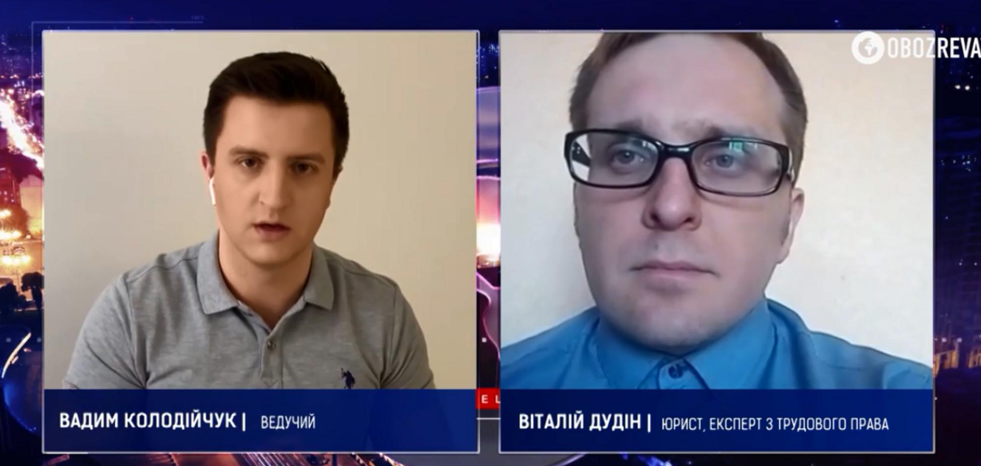 Звільнення і відпустки через карантин: юрист дав поради українцям