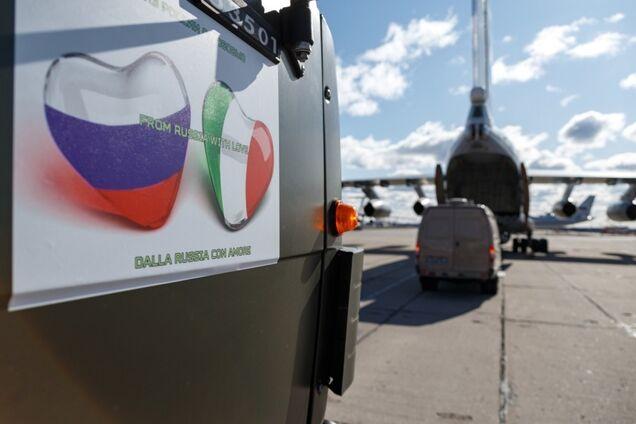 План Кремля по спасению Италии, или Могильная плита для ещё одного члена ЕС