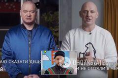 Кошовий, Потап і MONATIK: зірки-батьки звернулися із сильною промовою до українців через коронавірус