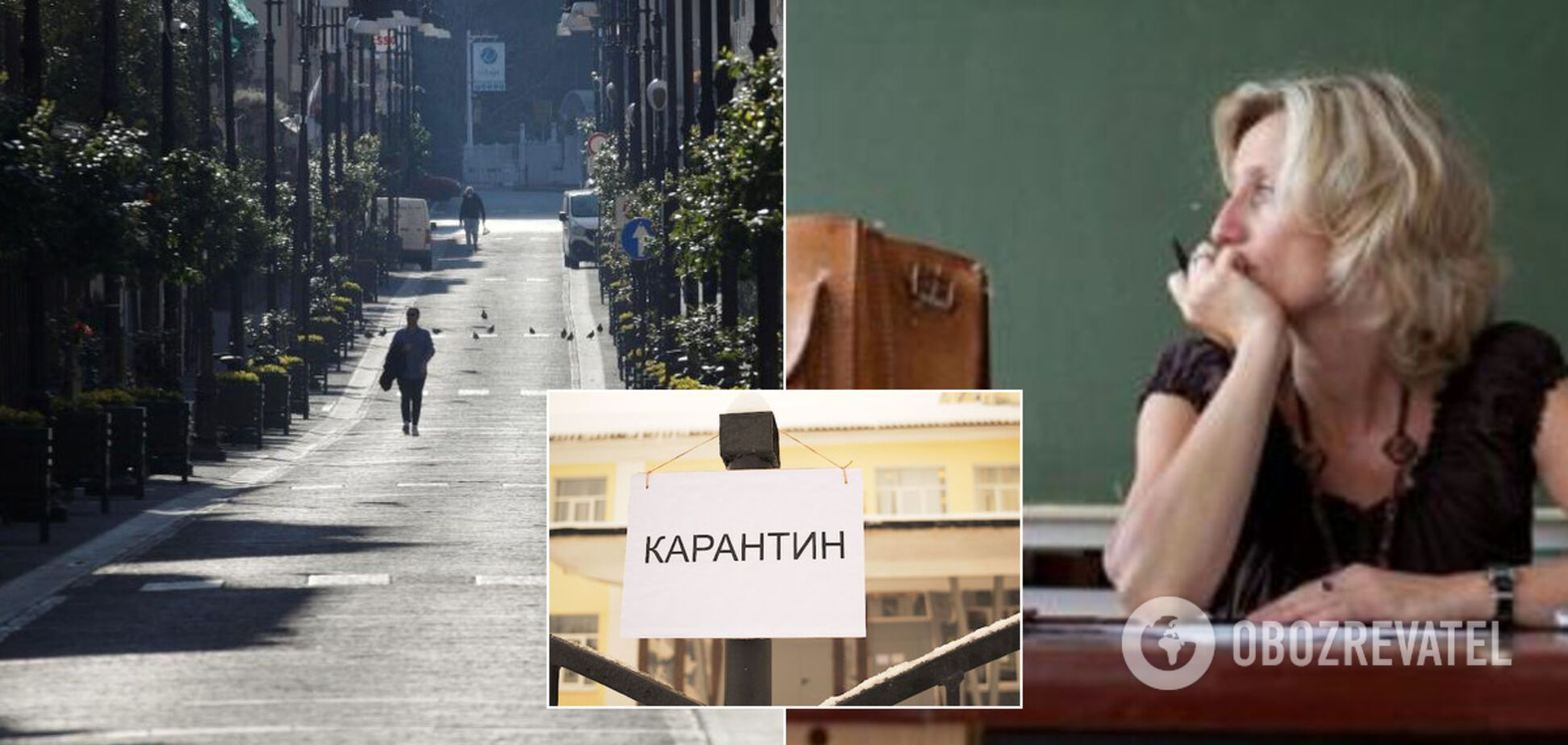 На Харківщині вчителів відправили у 'шкільний патруль' на час карантину