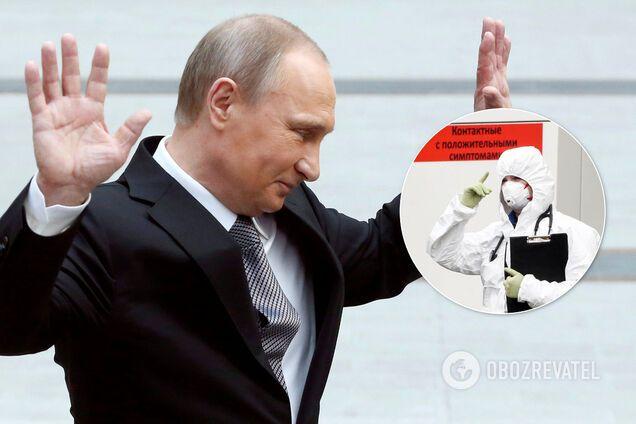 "Путин перешел на ""удаленку"" из-за коронавируса"