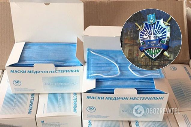 Прокуратура арестовала 21 тысячу медицинских масок, которые незаконно пытались вывезти из Украины
