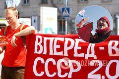Россияне истосковались по СССР: появилась показательная статистика