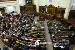 Рада терміново збереться на позачергове засідання: названо дату