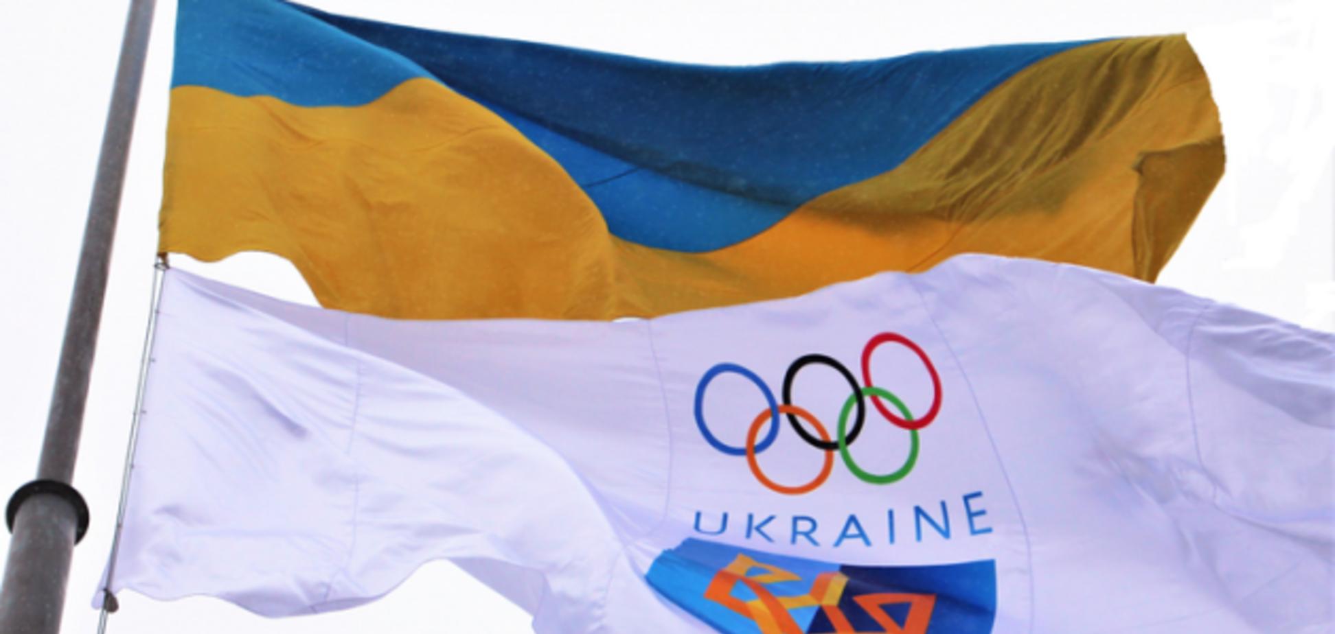 Національний олімпійський комітет України