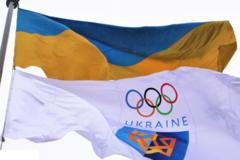 Национальный олимпийский комитет Украины