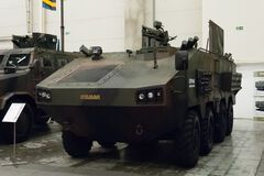 В Україні випробували новий БТР 'Отаман'