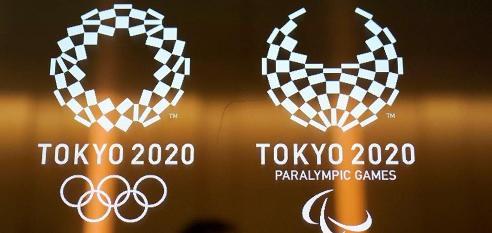 Паралимпийские игры-2020