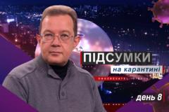 Курс доллара в Украине: экономист объяснил падение гривни