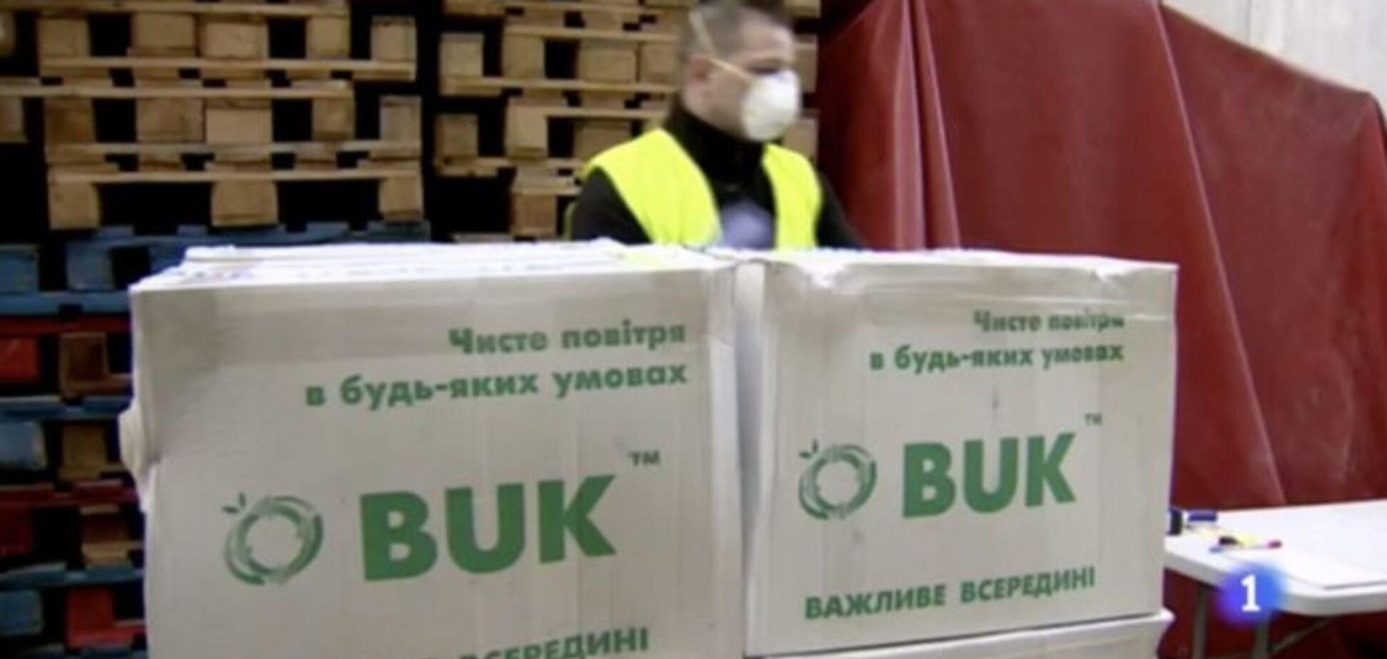Журналист раскрыл 'аферу' с поставками масок из Украины в Барселону. Фото и видео