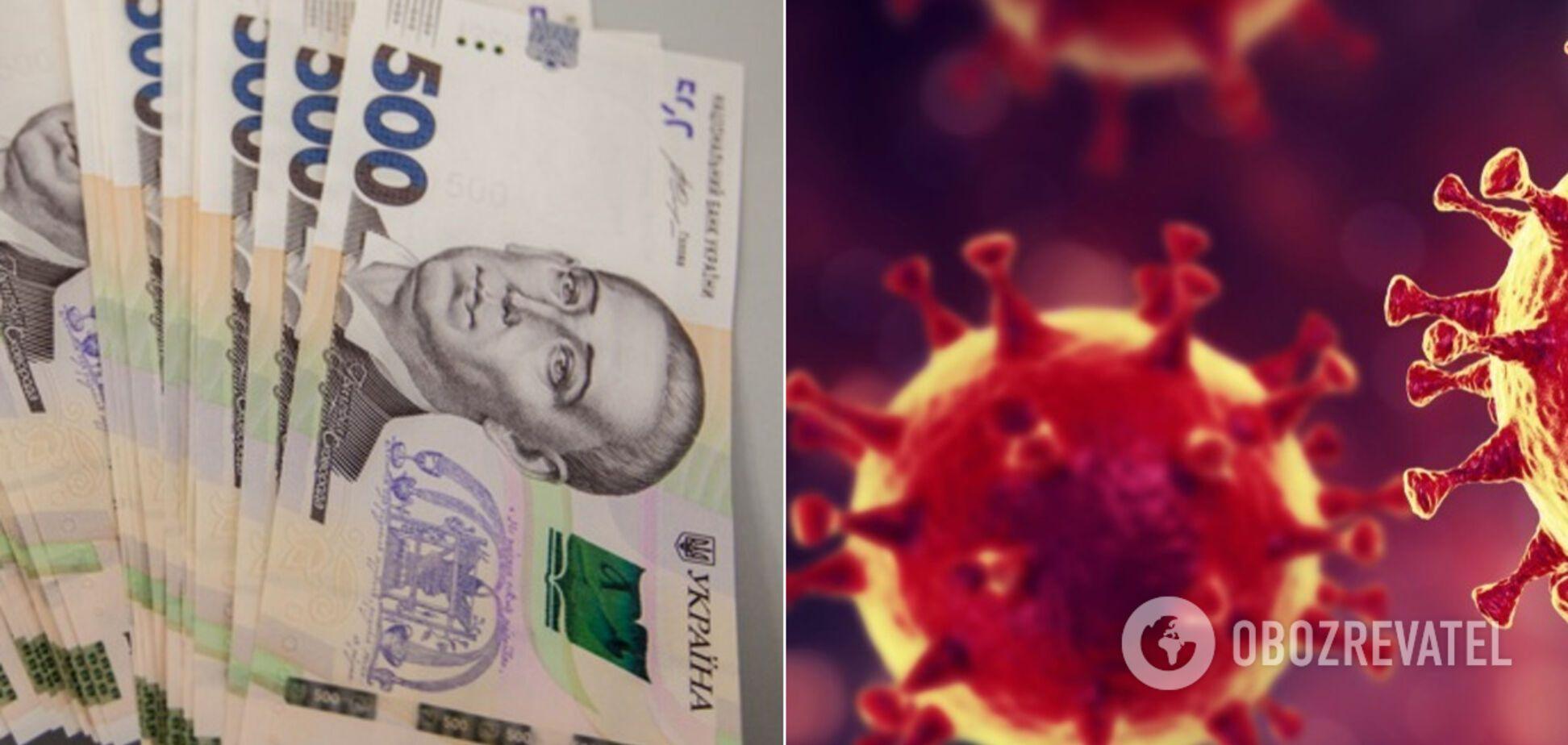 Карантин продовжили: українці визнали, що грошей вистачить на місяць