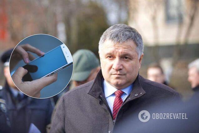 """""""Готовы по телефону контролировать"""": Аваков рассказал, как будут следить за украинцами в самоизоляции"""