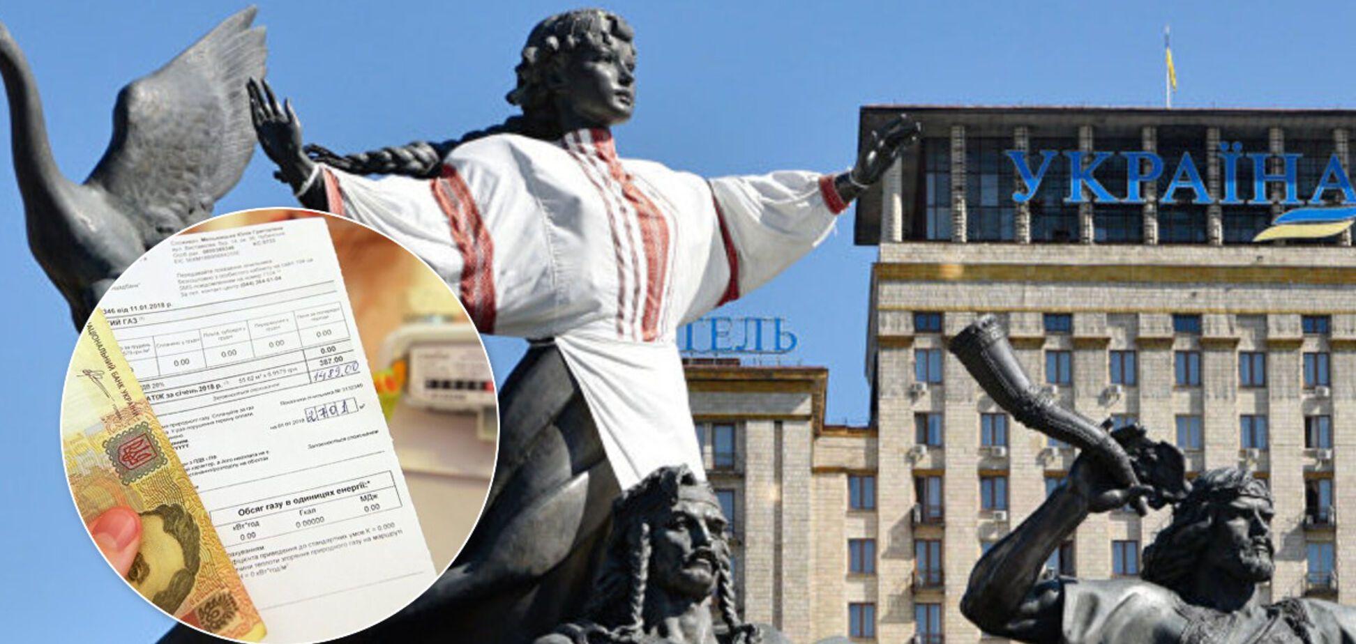 Мільйони зостануться без зарплат, долар подорожчає, а ціна на газ впаде: що чекає на українців у квітні