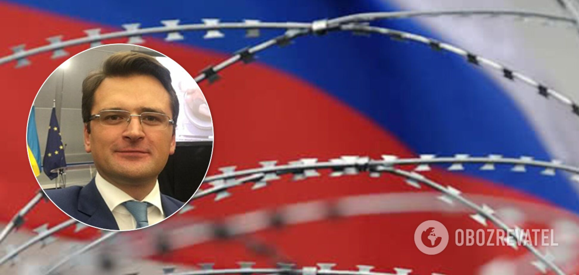 Україна попередила ЄС про провокації Росії: у Москві звинуватили Київ у істериці