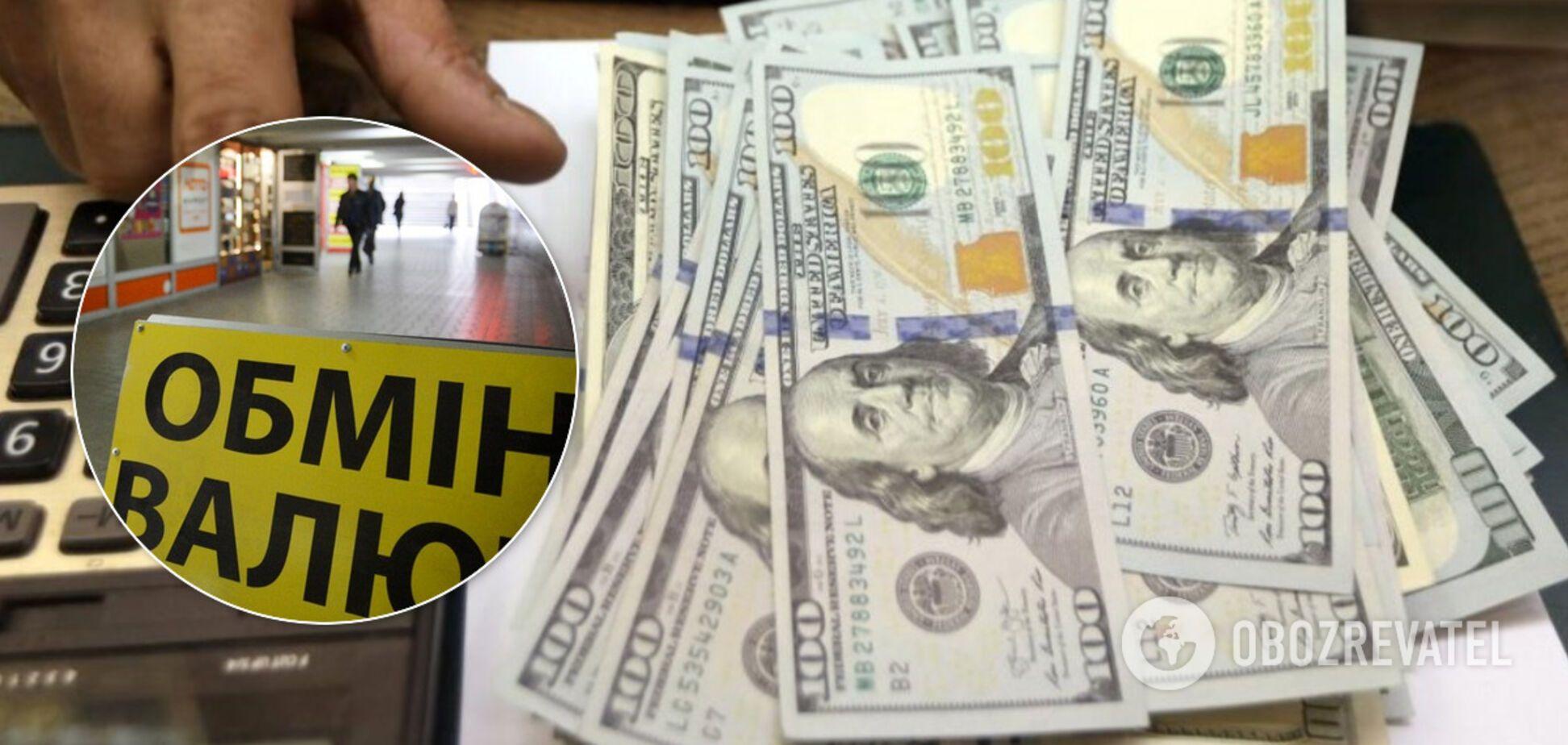 Долар і євро в Україні подешевшали за вихідні: опубліковано курс