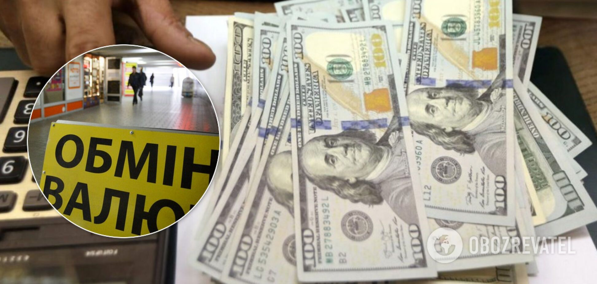 Курс доллара может опуститься до рекордной в 2021-м отметки: озвучен прогноз