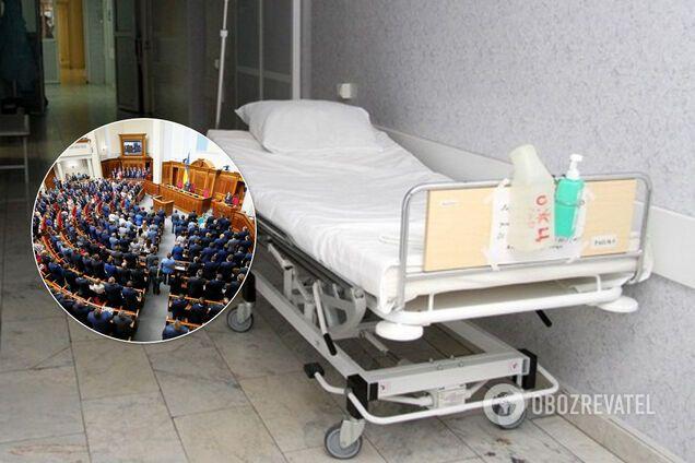 Нардепи зажадали VIP-умов у медустанові, де лікують заражених коронавірусом