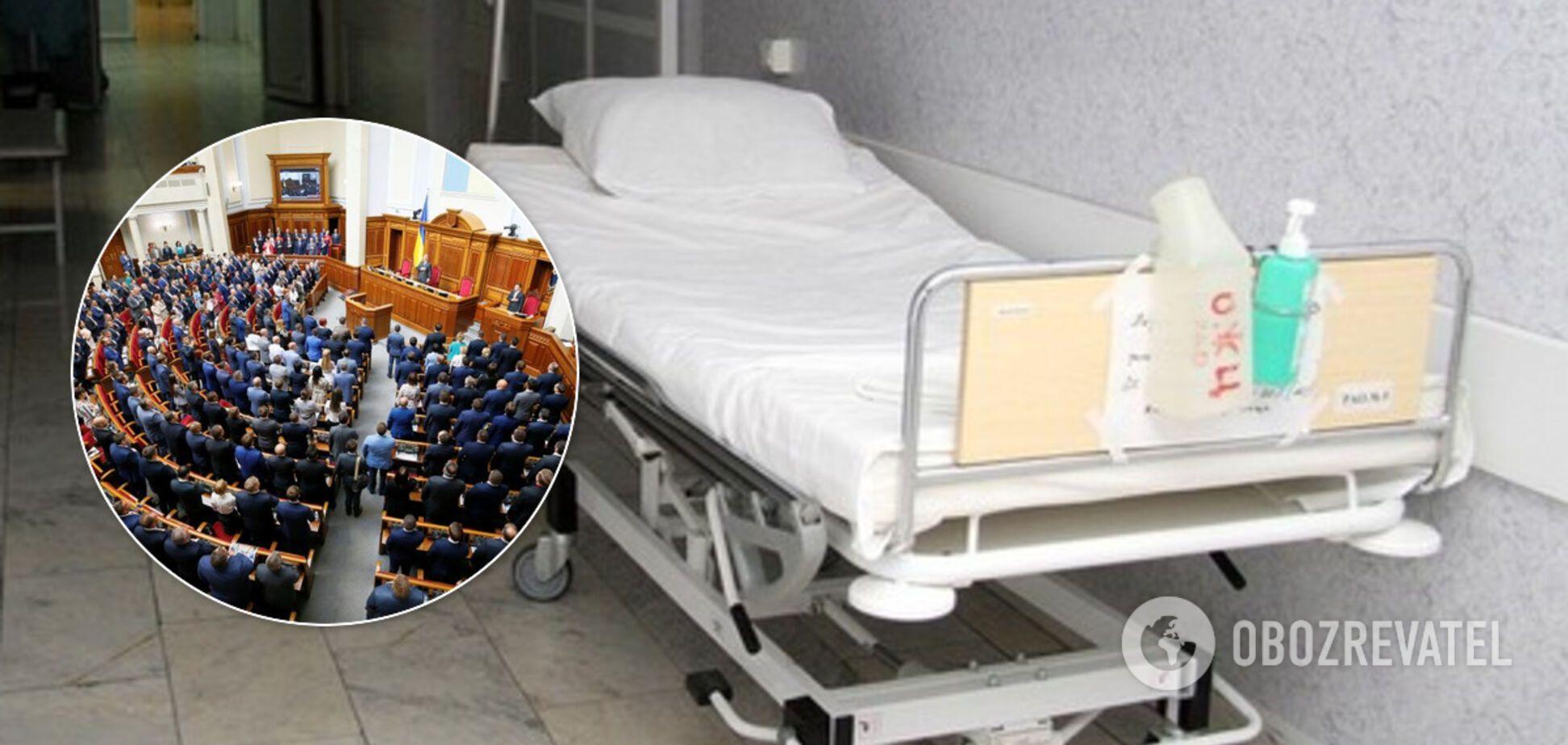 Нардепи зажадали VIP-умов у медустанові, де лікують заражених коронавірусом. Відео
