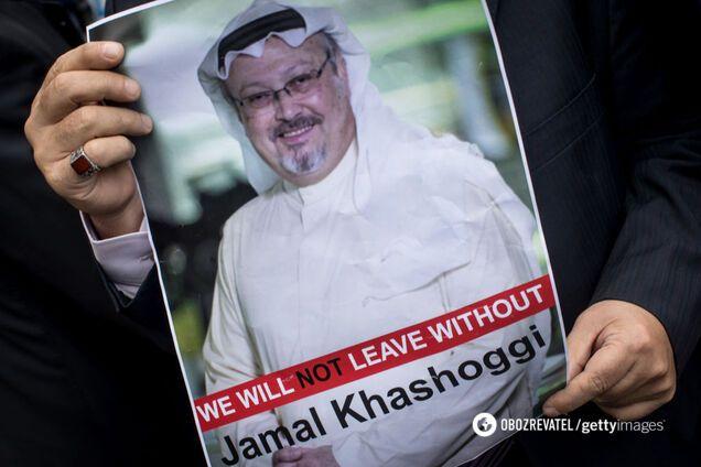 Вбивство журналіста Хашоггі
