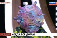 Телеканал 'Росія 1' показав інтерв'ю з 'коронавірусом'. Фото і відео
