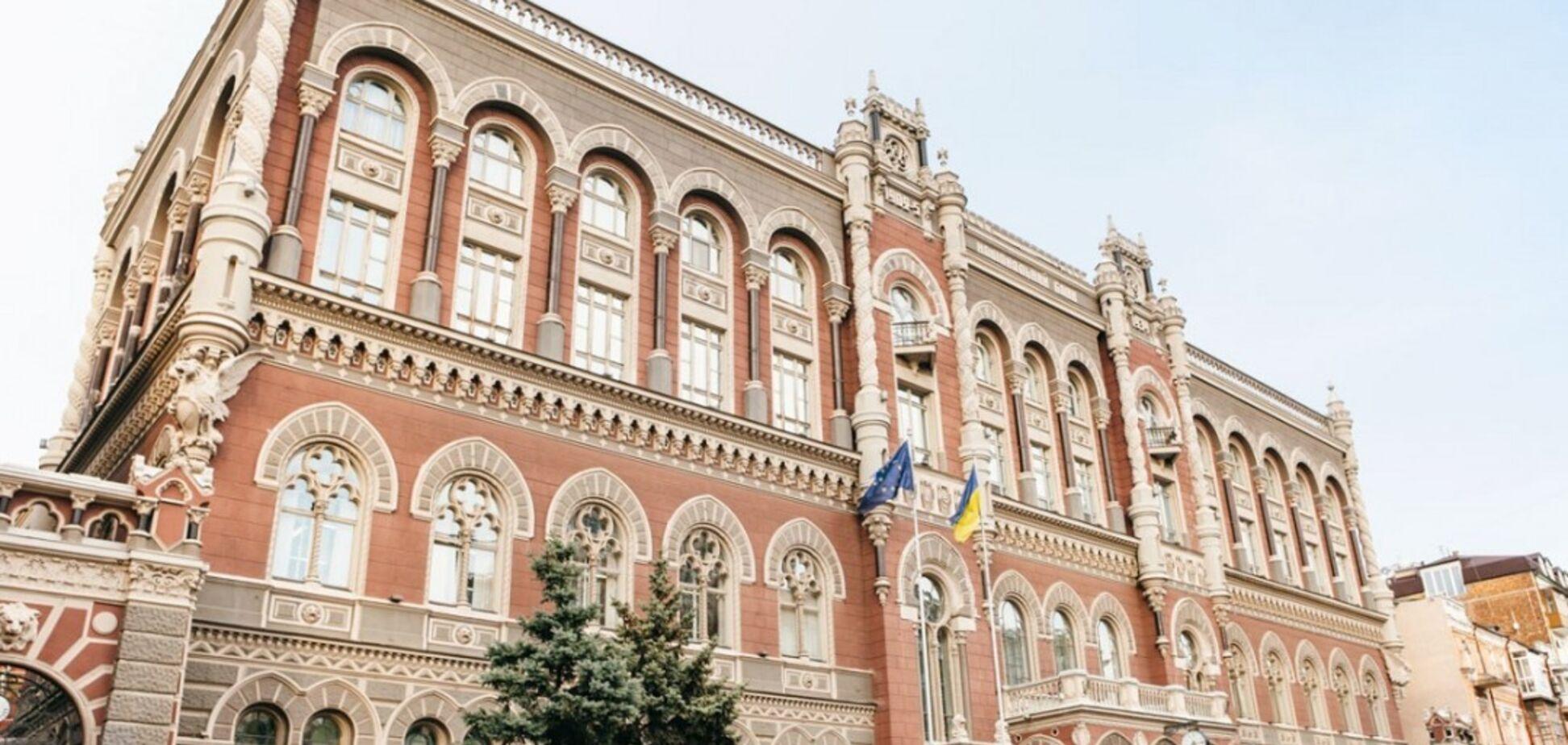 Украинские банки снизили ставки по депозитам: сколько теперь заплатят
