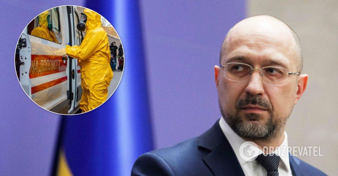 В Украине готовы отменить карантин и режим ЧС: Шмыгаль обратился к укр