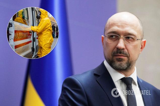 Шмыгаль: Украина готова отменить карантин в случае победы над коронавирусом