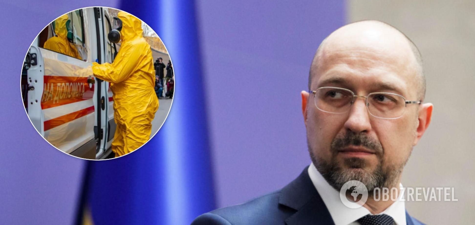 В Украине готовы отменить карантин и режим ЧС: Шмыгаль обратился к украинцам