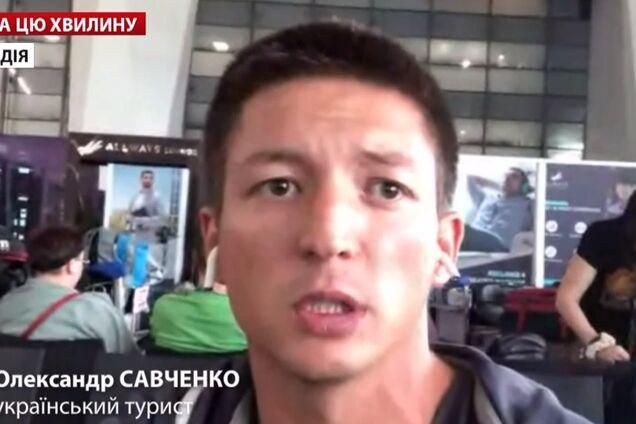 Без еды и денег: украинцы застряли в аэропорту Дели