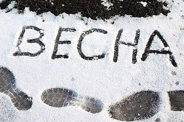 Морозы и снег: с какой погодой Украина встретит апрель