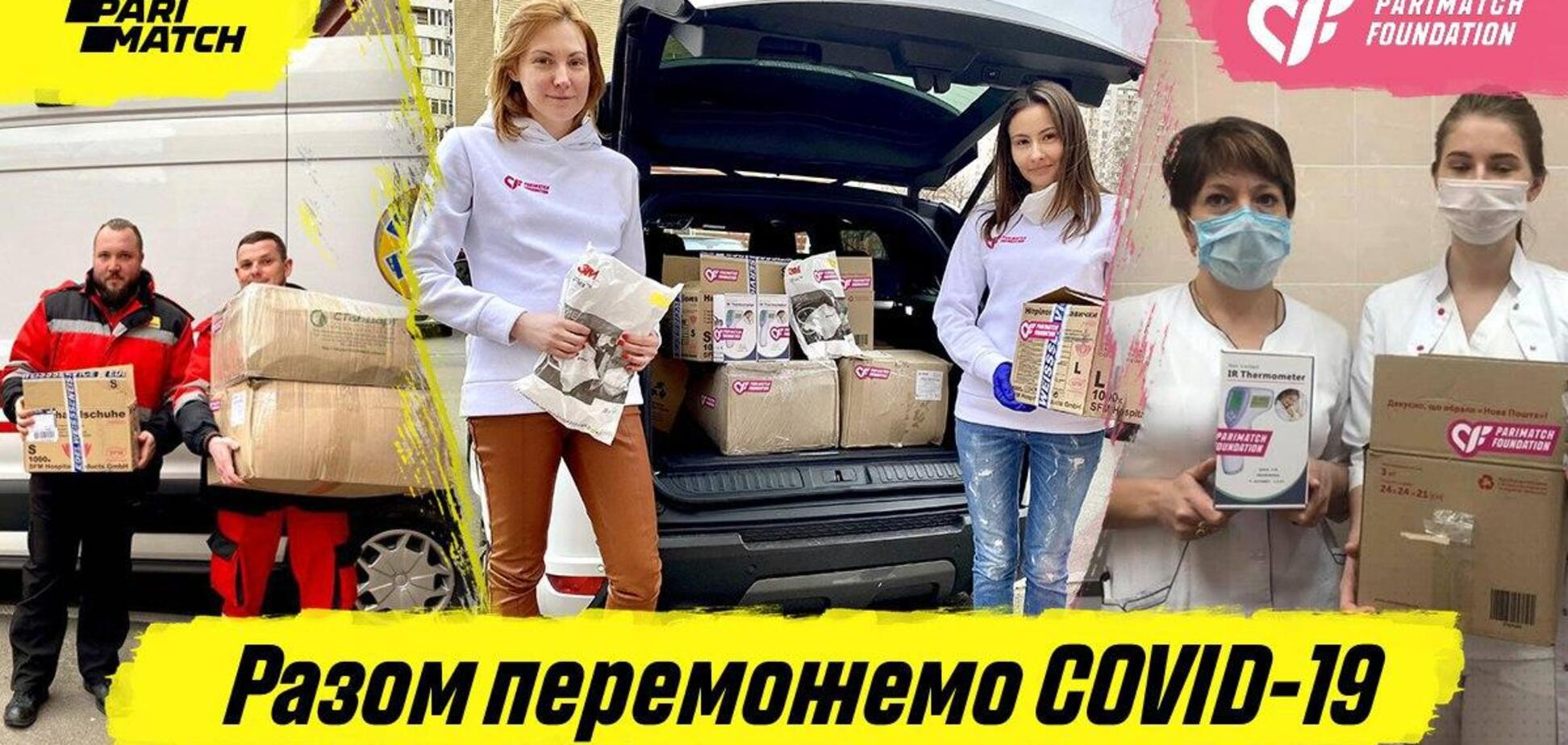 Parimatch выделит 10 млн грн на борьбу с коронавирусом в Украине
