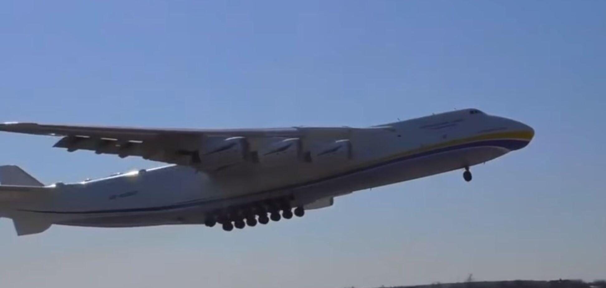 Модернизированный Ан-225 'Мрия' совершил испытательный полет. Видео