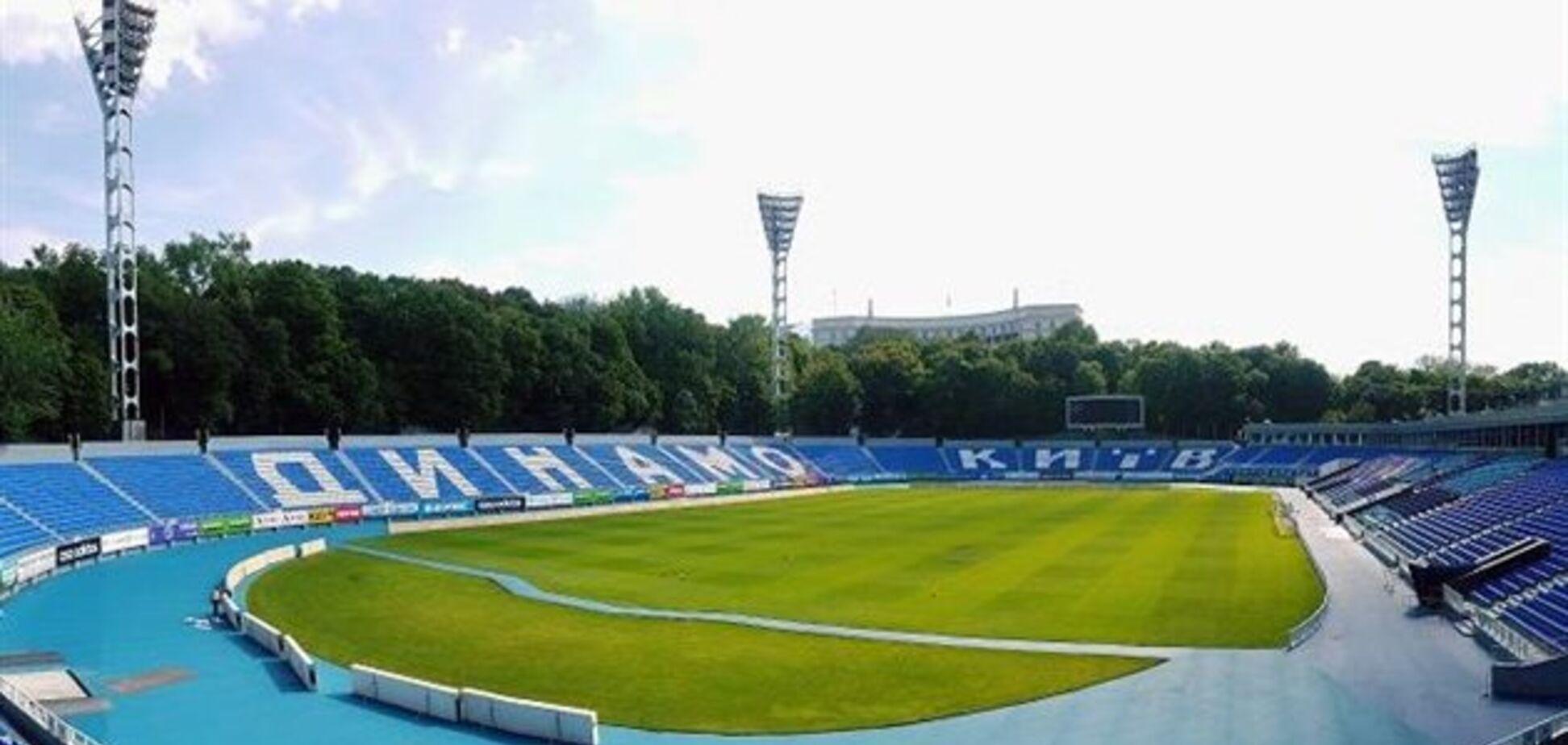 Стадион 'Динамо' им. Лобановского
