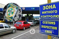 Насиров сообщил об учреждении Дня таможенника: выбрана символичная дата