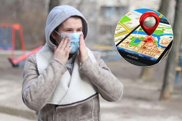 В Украине запустят приложение для слежения за инфицированными COVID-19