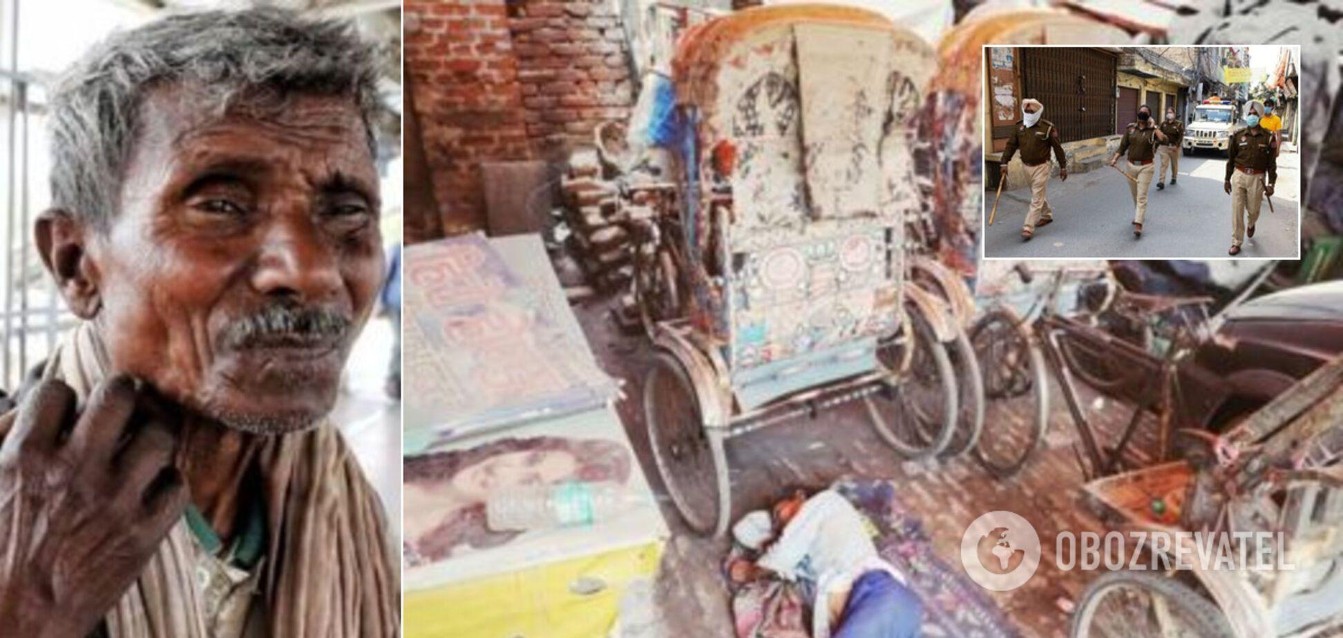 Жители Индии через несколько дней останутся без еды из-за жесткого карантина
